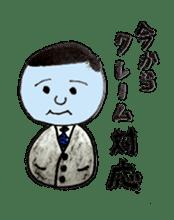 a office worker kokeshi doll sticker #1143370