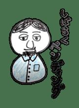 a office worker kokeshi doll sticker #1143372