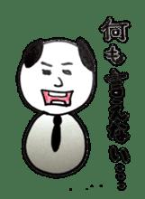 a office worker kokeshi doll sticker #1143374