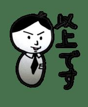a office worker kokeshi doll sticker #1143375
