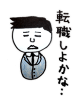 a office worker kokeshi doll sticker #1143376