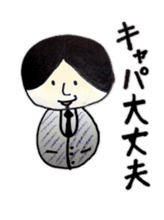 a office worker kokeshi doll sticker #1143377