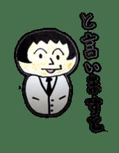 a office worker kokeshi doll sticker #1143378