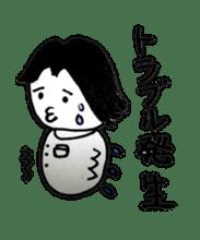a office worker kokeshi doll sticker #1143380