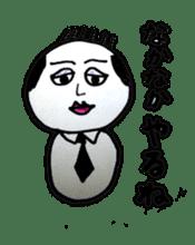 a office worker kokeshi doll sticker #1143382