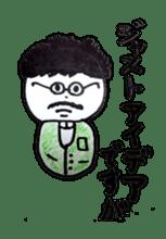 a office worker kokeshi doll sticker #1143384