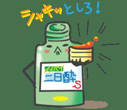 Pharmacy Space sticker #1143643