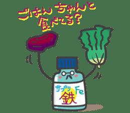 Pharmacy Space sticker #1143644