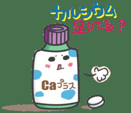 Pharmacy Space sticker #1143655