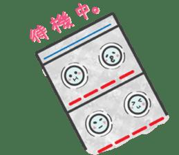 Pharmacy Space sticker #1143662