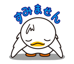 Every day of a duck sticker #1146099