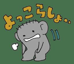 Five Yin and Yang theory - water sticker #1146135