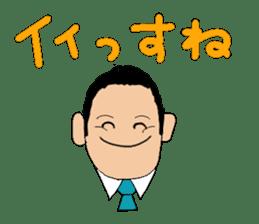 Company employee sticker #1148014