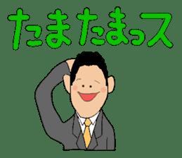 Company employee sticker #1148016
