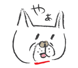 Funny faces of French bulldog SAKI sticker #1148226