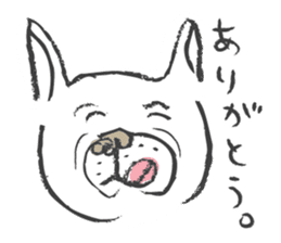 Funny faces of French bulldog SAKI sticker #1148229
