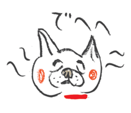 Funny faces of French bulldog SAKI sticker #1148235