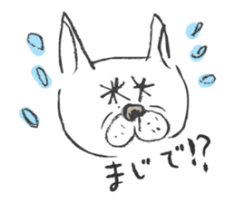 Funny faces of French bulldog SAKI sticker #1148238