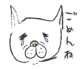 Funny faces of French bulldog SAKI sticker #1148243