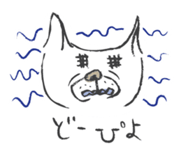 Funny faces of French bulldog SAKI sticker #1148256