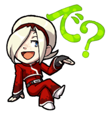 THE KING OF FIGHTERS vol.1 sticker #1148994