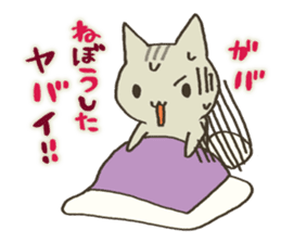 A cat without vocabulary sticker #1149106