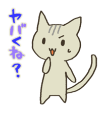 A cat without vocabulary sticker #1149107