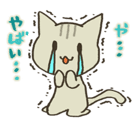 A cat without vocabulary sticker #1149108