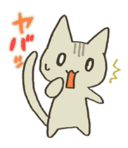 A cat without vocabulary sticker #1149109