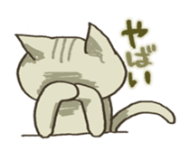 A cat without vocabulary sticker #1149110
