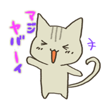 A cat without vocabulary sticker #1149111