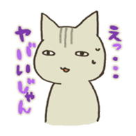 A cat without vocabulary sticker #1149113