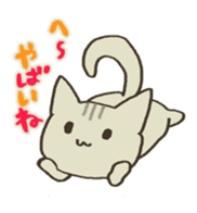 A cat without vocabulary sticker #1149116