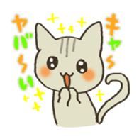 A cat without vocabulary sticker #1149117