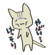 A cat without vocabulary sticker #1149122