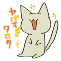 A cat without vocabulary sticker #1149123