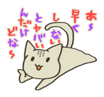 A cat without vocabulary sticker #1149124