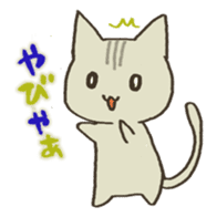 A cat without vocabulary sticker #1149126
