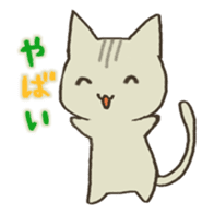 A cat without vocabulary sticker #1149127