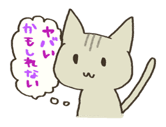 A cat without vocabulary sticker #1149128