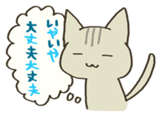 A cat without vocabulary sticker #1149129