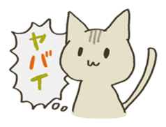 A cat without vocabulary sticker #1149130