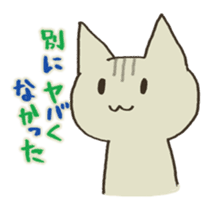 A cat without vocabulary sticker #1149131