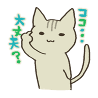 A cat without vocabulary sticker #1149134