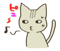 A cat without vocabulary sticker #1149136