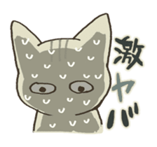 A cat without vocabulary sticker #1149141