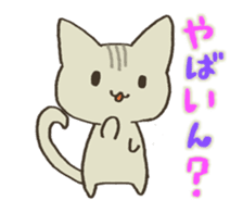 A cat without vocabulary sticker #1149142