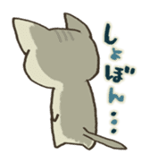 A cat without vocabulary sticker #1149143