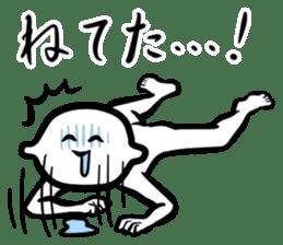 Marshmallow to excuse sticker #1151866