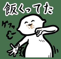 Marshmallow to excuse sticker #1151867